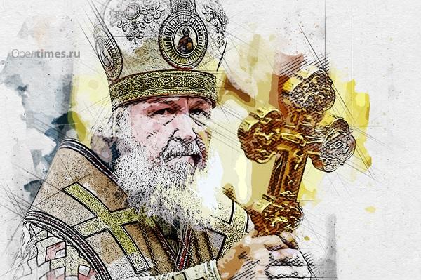 Патриарх ударит по коронавирусу специальным объездом вокруг Москвы