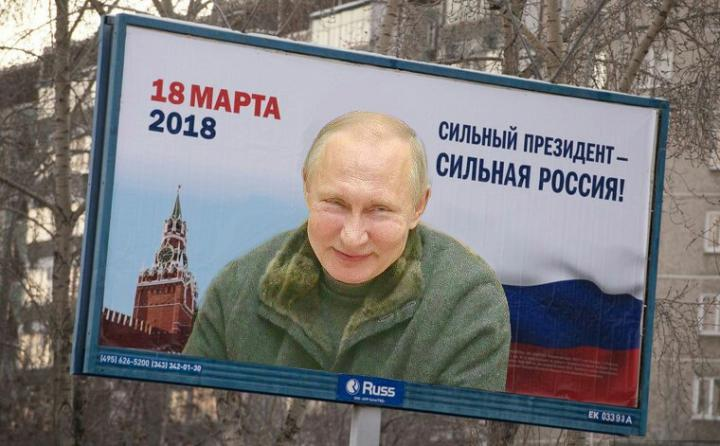 Почему так Президент сильный, а Россия слабая и нищая