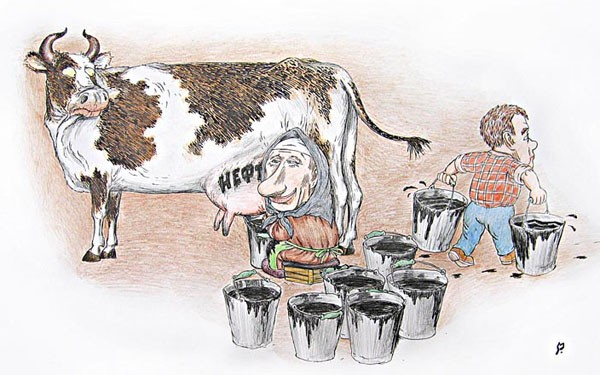 Что наша нефть Власть говорит моя корова – как хочу, так и дою!