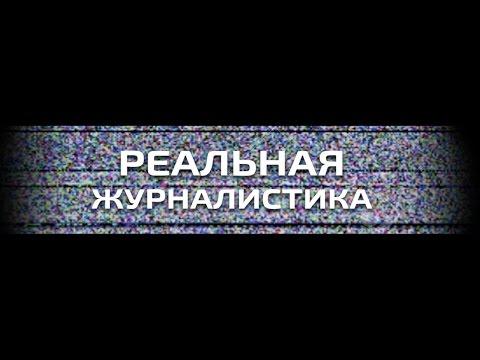 Спасти рядовых Пу и Димона. Как Дерипаска российскую глубинку спасал..