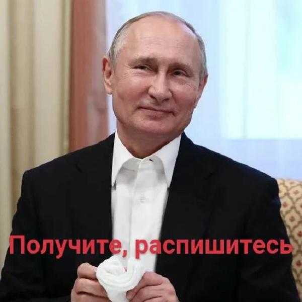 Он не упустил свой шанс. Путин будет царем, население поддержит