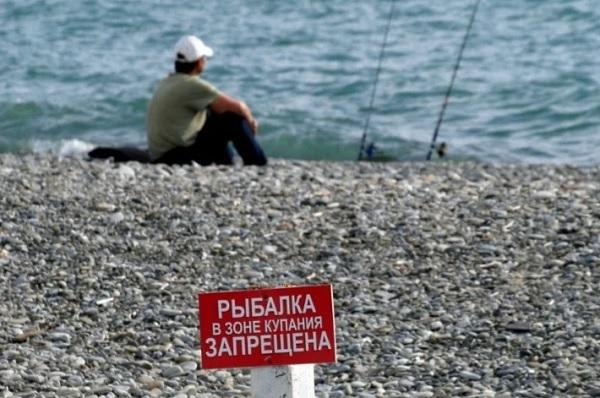 Как быть если владелец пляжа прогоняет с рыбалки? На чьей стороне закон?