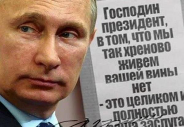 «Спасибо Путину за это». Почему несменяемость власти в РФ - это очень хорошо для нас
