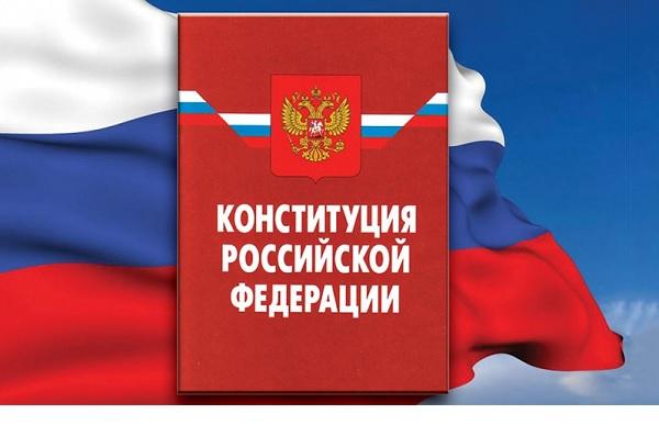 РФ при новой Конституции: что изменилось и как мы теперь будем с этим жить? Разбираемся вместе