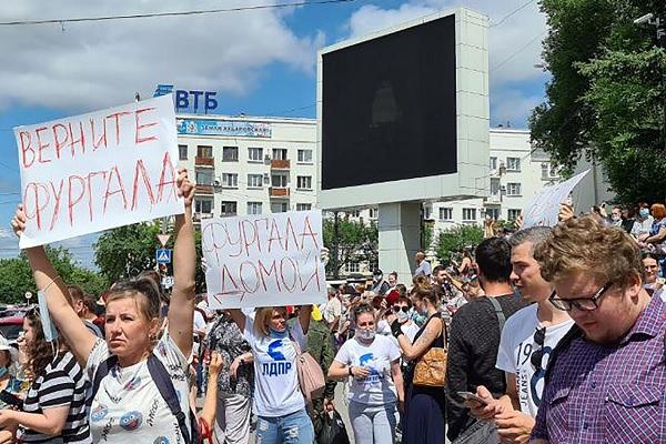 Хабаровск вздумал бунтовать