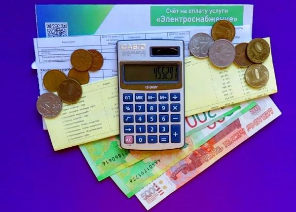 Как изменилась квартплата с июля и за что можно не платить
