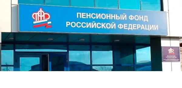 Новости для пенсионеров, изменения в законодательстве РФ - 16 сентября 2020