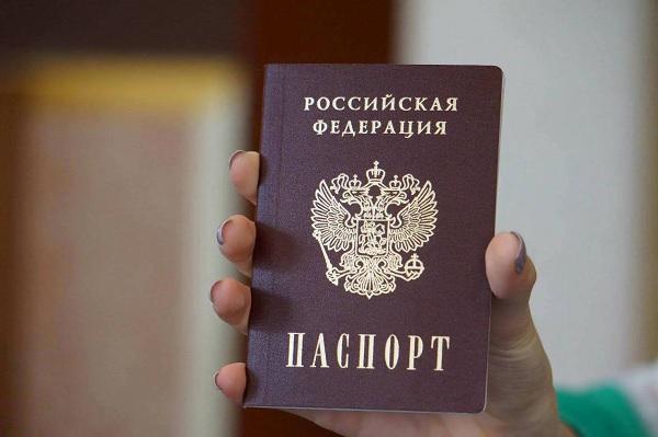 Нужно ли всегда носить с собой паспорт, и что будет за отсутствие документа?
