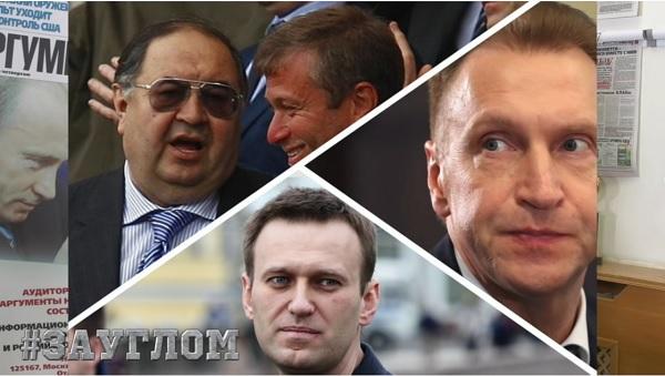 Лосев об отключении газа Европе и аресте капиталов русских «жирных котов» в Лондоне.jpg