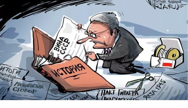Путин в ООН против переписывания истории
