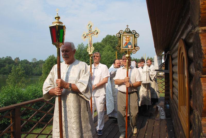 Украина и Константинополь больше вообще не православные