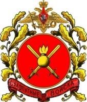 Эмблема сухопутных войск РФ
