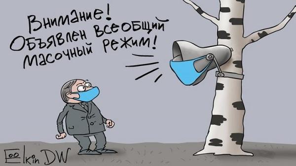 Как россиян крутят, штрафуют и бьют за отсутствие масок