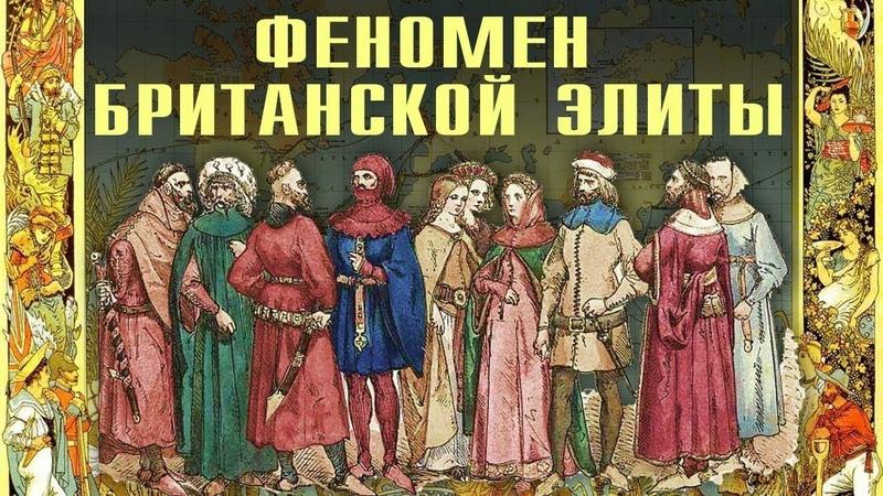 Новый Карфаген ковали евреи из Венеции