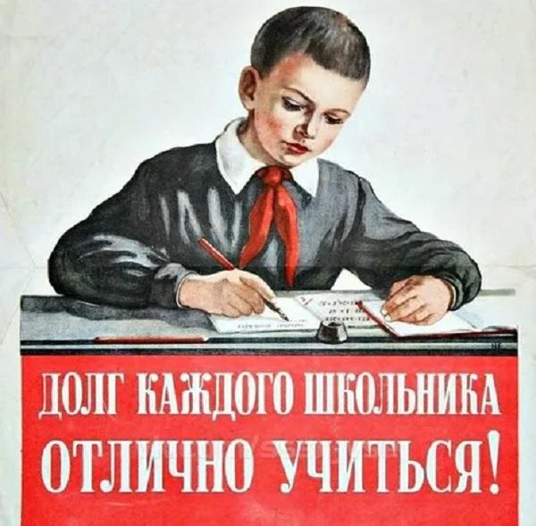Советское образование сейчас не зайдет-это не мы такие, страна такая