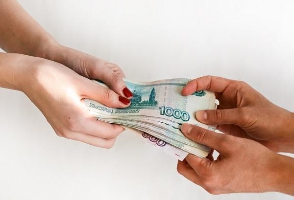 Почему повелось не брать деньги в руки