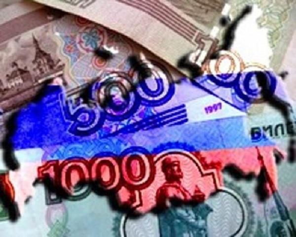 Либеральная экономика в России это пирамида МММ.jpg
