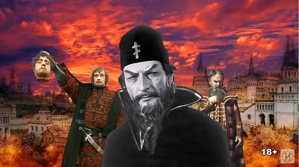 Малоизвестные факты об Иване Грозном, которые не принято афишировать