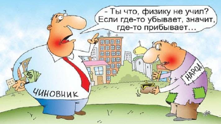 У кого самая большая пенсия в России?