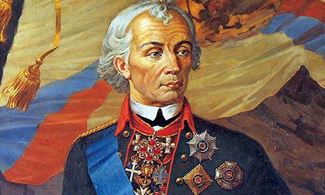 24 ноября - День великого русского полководца Суворова