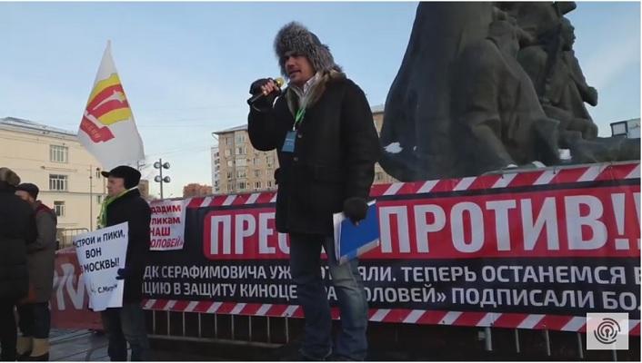Митинг против градостроительного произвола | Москва