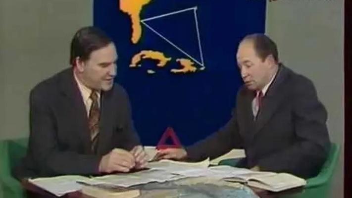 Бермудский треугольник - Очевидное невероятное