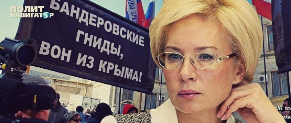 Денисова: Все мои внуки, вывезенные из Крыма, стали националистами