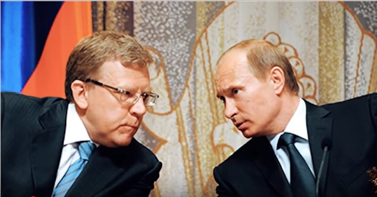 Кудрин: Россия рискует закончить как СССР