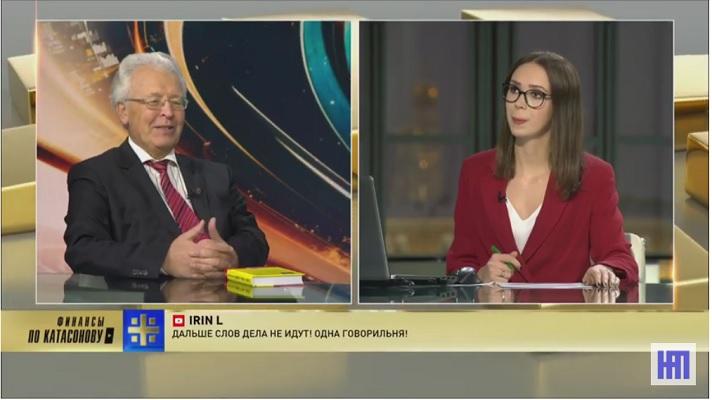 Валентин Катасонов: КАША С ГВОЗДЯМИ 11.12.2018