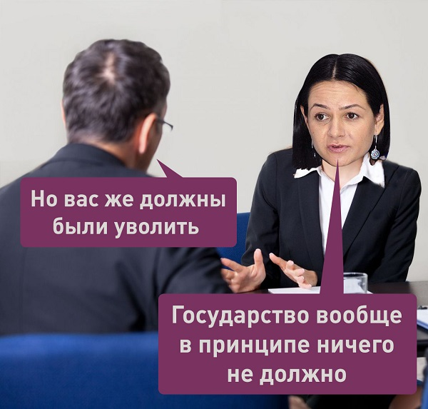 Уральская чиновница, отстраненная после слов «государство не просило вас рожать», вернулась к работе