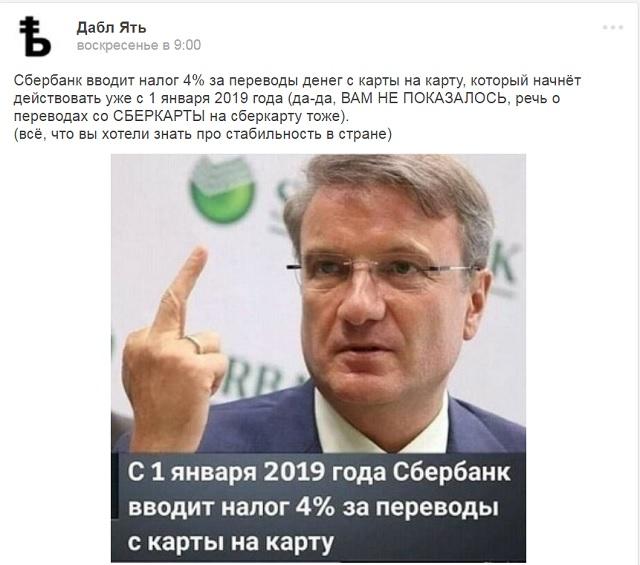 правители России,