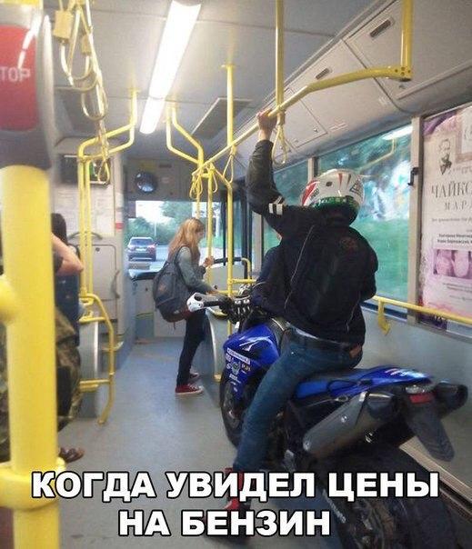 Рекламный монитор Видеокомплекс в демотиваторе