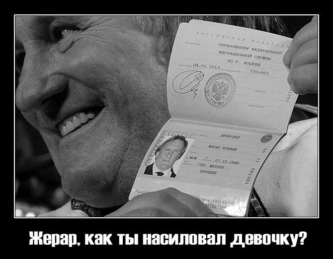 Смотреть про исносилование русское 17 фотография
