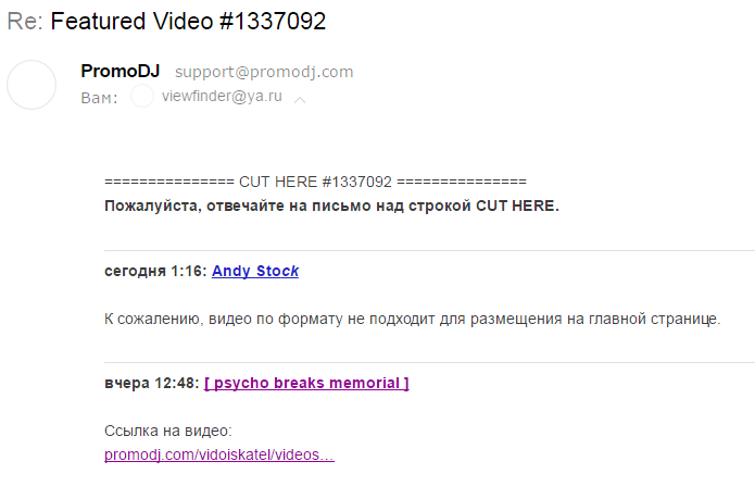 Screenshot - my video banned @PromoDJ