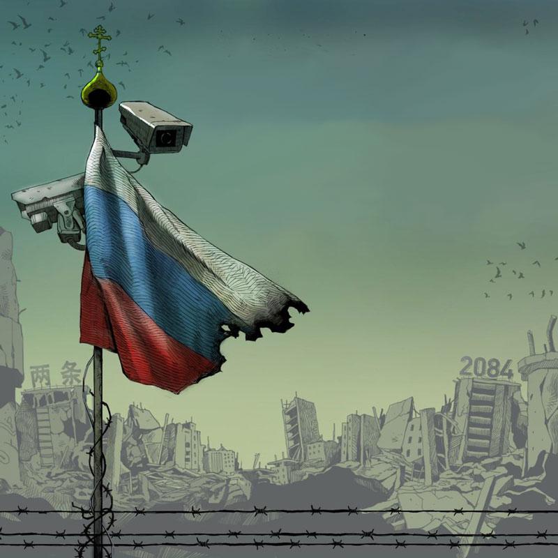 Россия-2084