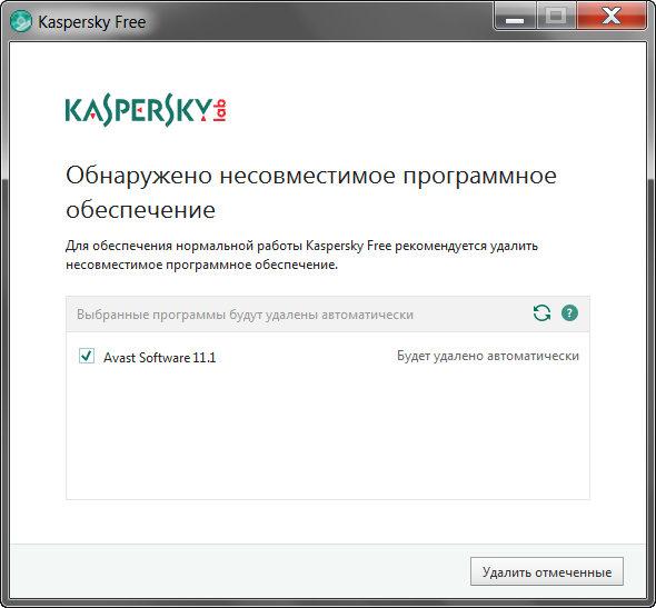 Kaspersky FREE - software problem