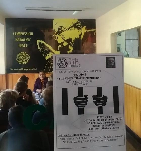 Tibet World Club