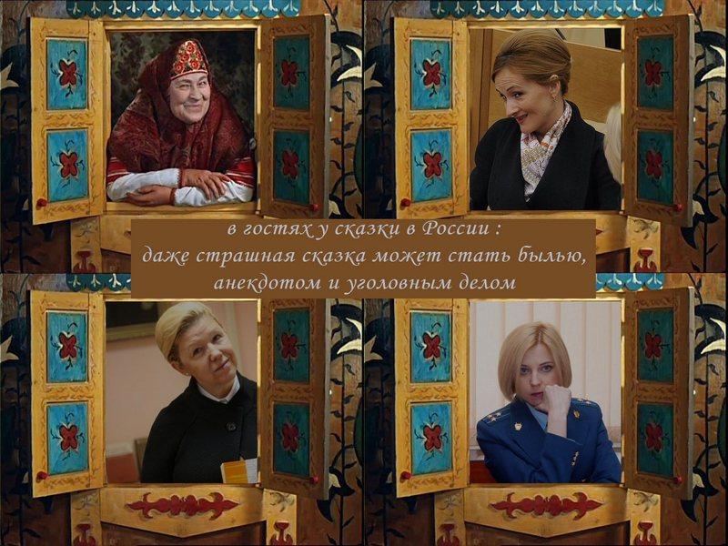 в-гостях-у-сказки-России