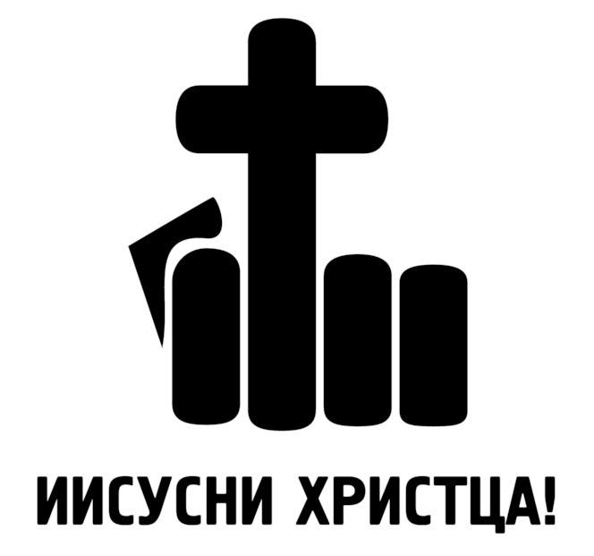 Клуб-аметистов-разное-2085916