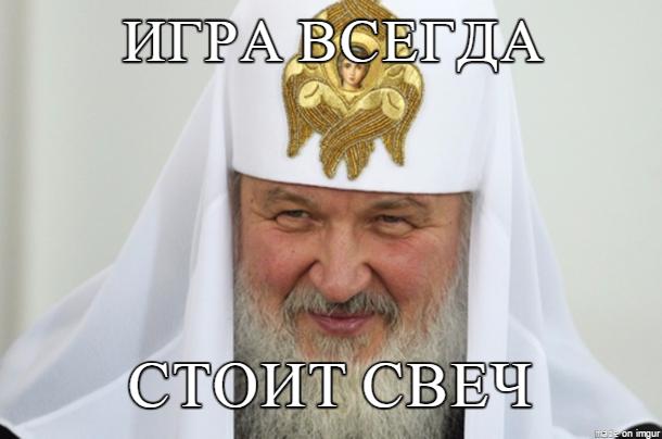 Клуб-аметистов-разное-патриарх-кирилл-свечи-2497189