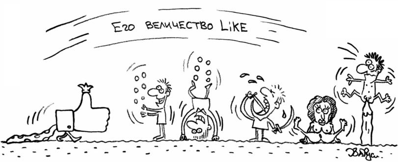 Комиксы-facebook-интернет-4820396