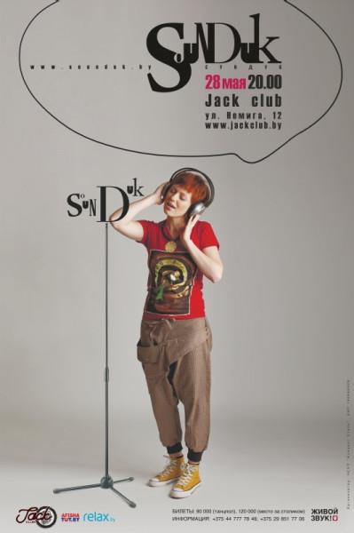 JackClub_28052013_ceny