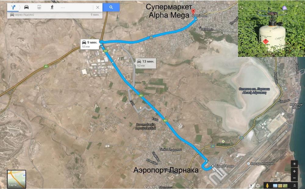 Как добраться из аэропорта ларнаки до лимассола