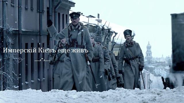 Киеву нужен не Сталин - а Деникин