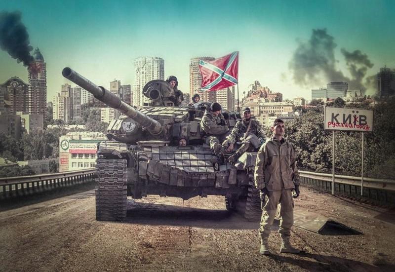 Нельзя обижать русских Украины