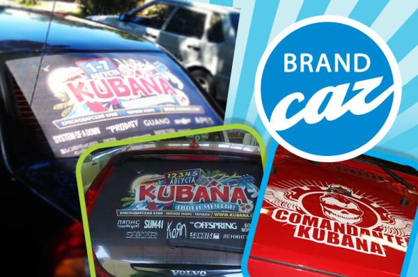 card_brandcar_new