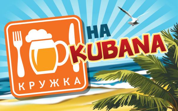 card_kruzhka