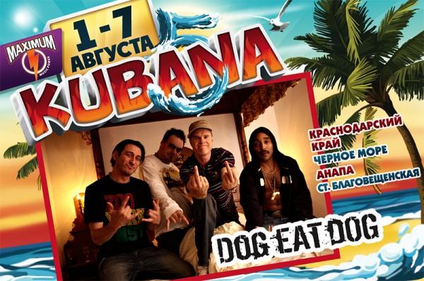 dogeatdog-1
