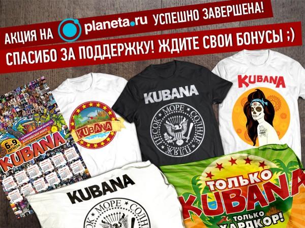 футболки_планета_finish
