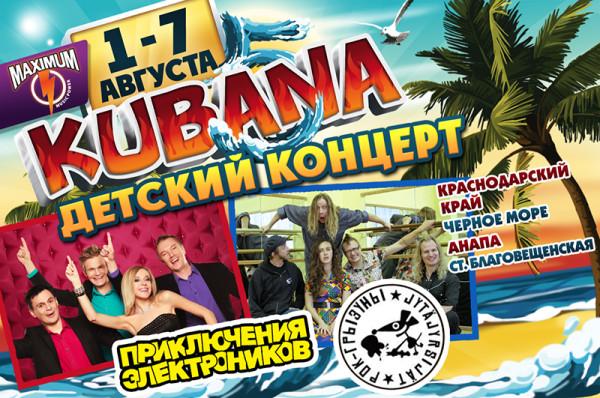 det_concert